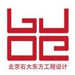 北京石大东方工程设计有限公司